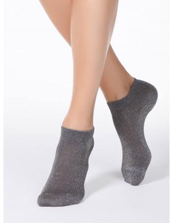 """Moteriškos Kojinės """"Active Grey"""""""