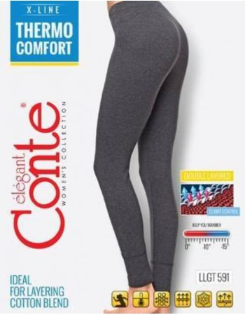"Termo kelnės ""Comfortable"""