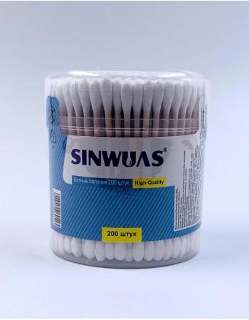 Kosmetinės vatos lazdelės Sinwuas, 200 vnt