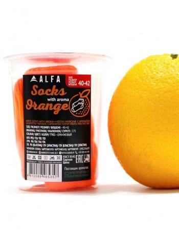 """Vyriškos kojinės """"Happy Orange"""""""