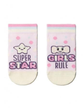 Vaikiškos kojinės ''Super Star ''