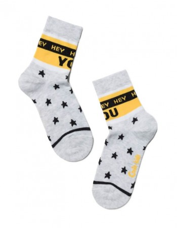 """Vaikiškos kojinės """"Grey Star"""""""