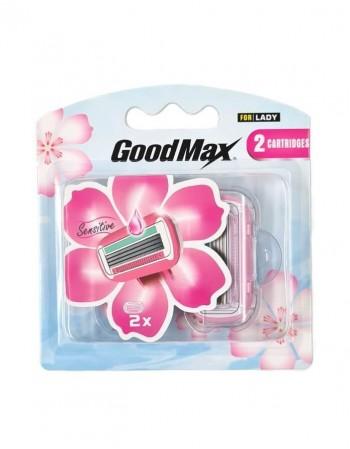"""Бритвенные головки женские """"GoodMax Sensitive"""" 2шт."""