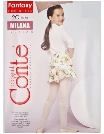 """Детские колготки """"Milana Dusty Rose"""" 20 Den"""